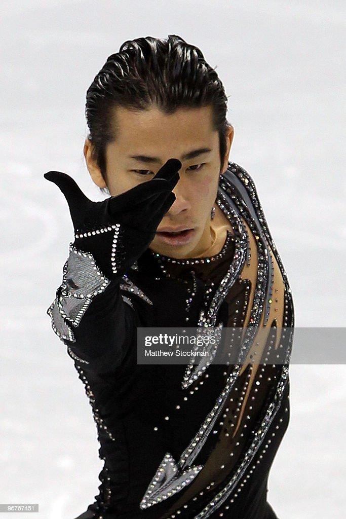 Figure Skating Men's Singles - Day 5 : News Photo