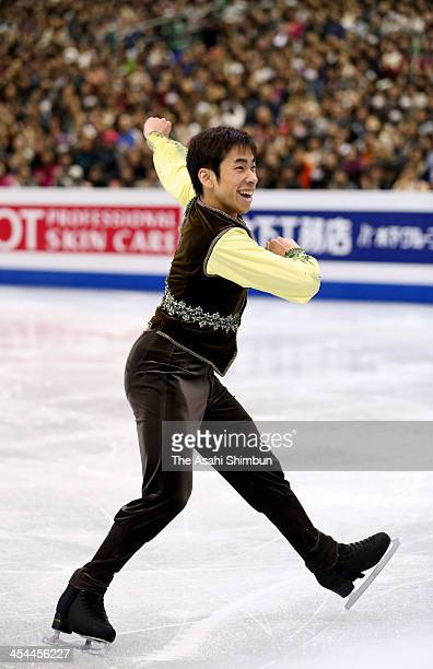 Nobunari Oda of Japan competes in the Men's free program during the ISU Grand Prix of Figure Skating Final at Marine Messe Fukuoka on December 6 2013...