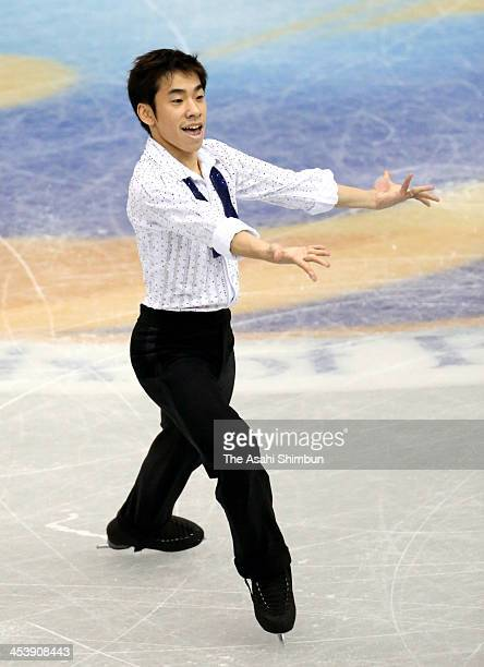Nobunari Oda of Japan competes in the Men's Short Program during day one of the ISU Grand Prix of Figure Skating Final at Marine Messe Fukuoka on...