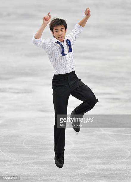Nobunari Oda of Japan performs in the men's short program during All Japan Figure Skating Championships at Saitama Super Arena on December 21 2013 in...