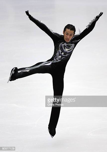 Nobunari Oda of Japan skates in the Men Short Program during the Cup of China ISU Grand Prix of Figure Skating 2009 at Beijing Capital Gymnasium on...