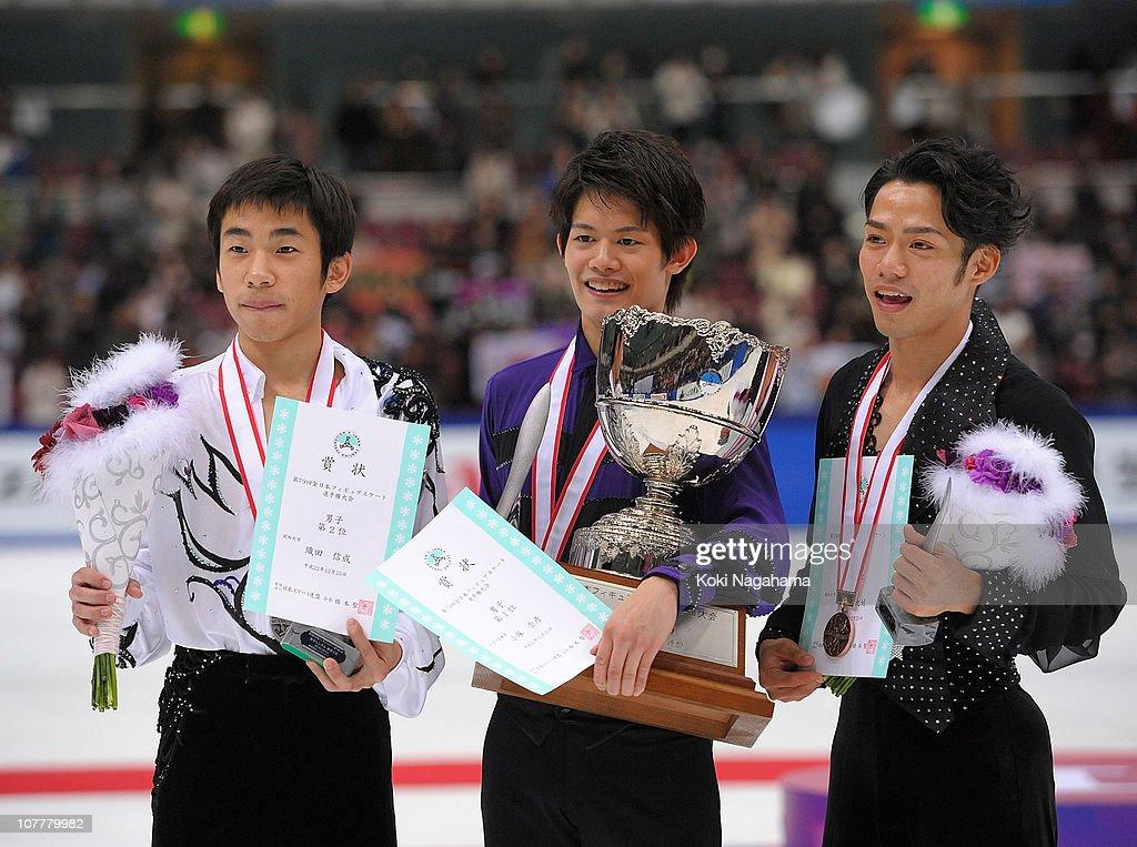 Japan Figure Skating Championships - Day 3 : News Photo
