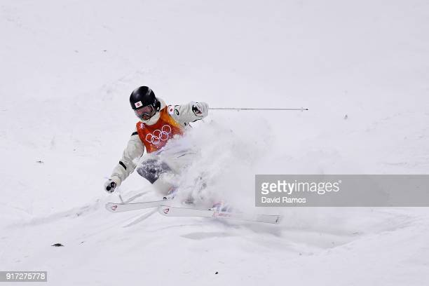 Nobuyuki Nishi of Japan competes in the Freestyle Skiing Men's Moguls Final on day three of the PyeongChang 2018 Winter Olympic Games at Phoenix Snow...