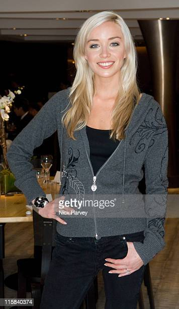 Noelle Reno attends the Degrees of Freedom Launch at Nobu on July 12 2007 in London England