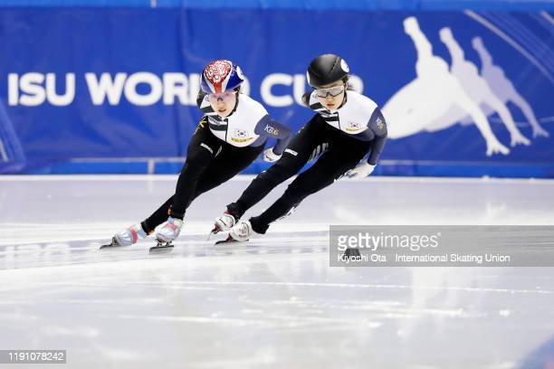 Noh Ah Rum of South Korea and Choi Min Jeong of South Korea compete in the Ladies' 1000m Quarterfinal during the ISU World Cup Short Track at the...