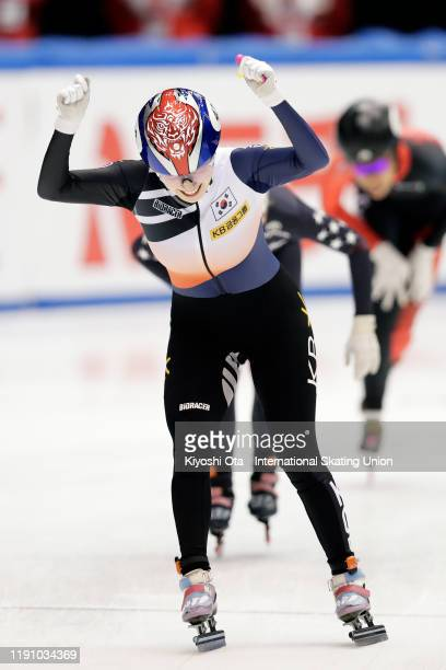 Noh Ah Rum of South Korea celebrates after winning the Ladies' 1000m Final A during the ISU World Cup Short Track at the Nippon Gaishi Arena on...