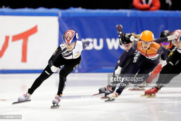Noh Ah Rum of South Korea competes in the Ladies' 1000m Final A during the ISU World Cup Short Track at the Nippon Gaishi Arena on November 30 2019...