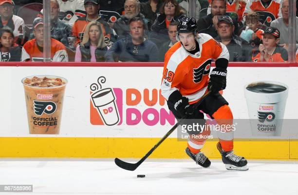 Nolan Patrick of the Philadelphia Flyers skates the puck against the Edmonton Oilers on October 21 2017 at the Wells Fargo Center in Philadelphia...