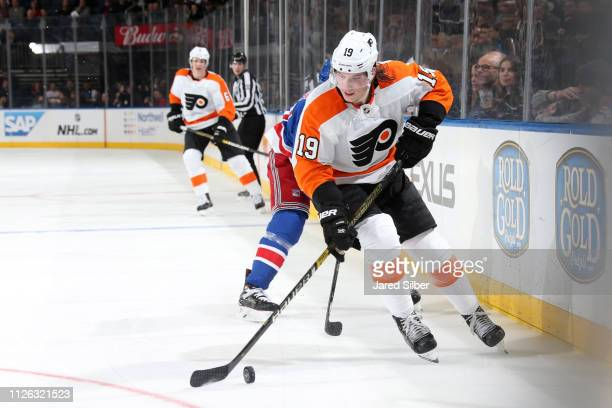 Nolan Patrick of the Philadelphia Flyers skates with the puck against the New York Rangers at Madison Square Garden on January 29 2019 in New York...