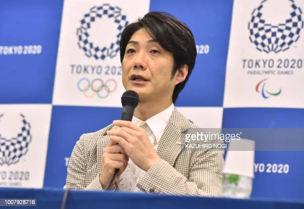 5f66bdc73706 Nomura Mansai chief executive creative director of Tokyo 2020 speaks during  a press conference for the