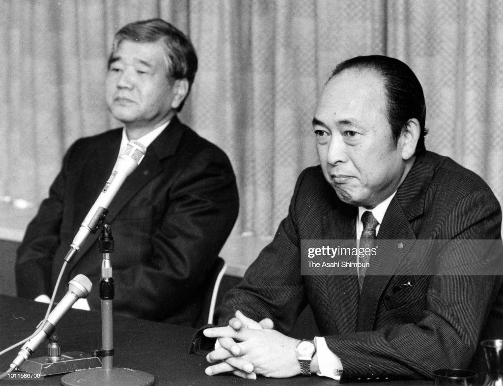 Nomura Securities incoming president Yoshihisa Tabuchi speaks while... News  Photo - Getty Images