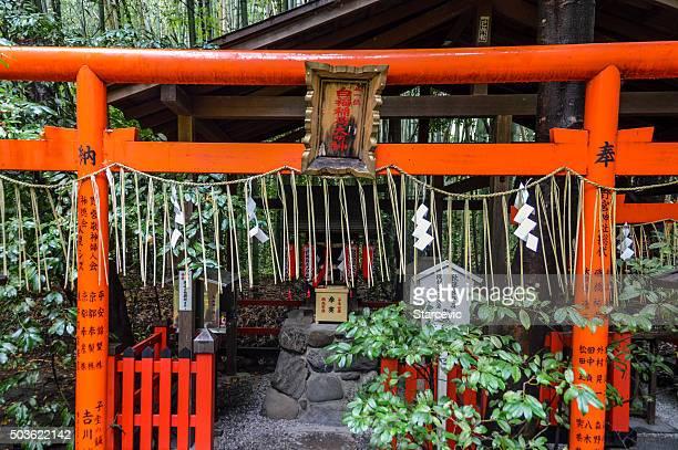 Nonomiya Schrein in Kyoto, Japan