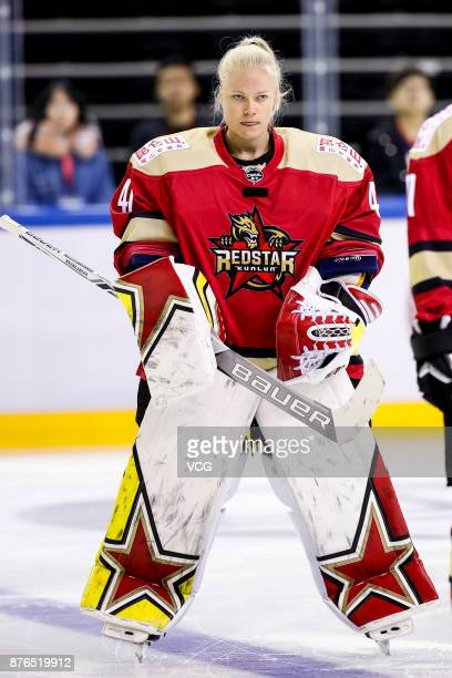 Noora Raty of Kunlun Red Star WIH reacts during the 2017/2018 Canadian Women's Hockey League CWHL match between Kunlun Red Star WIH and Toronto...