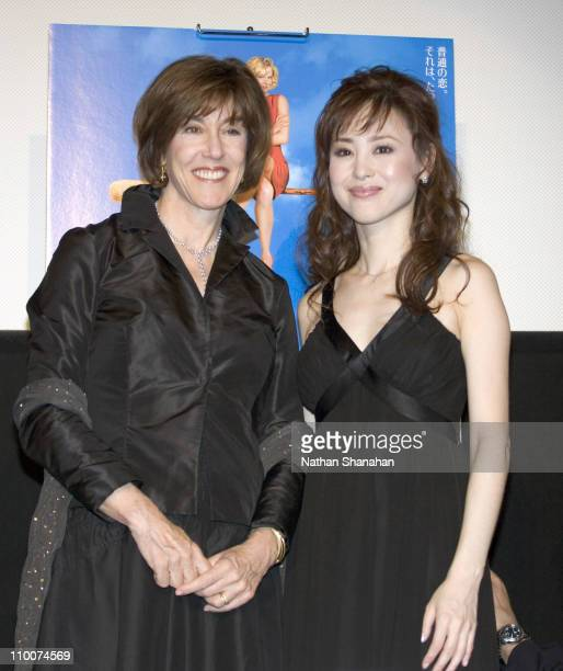 """Nora Ephron, director, and Seiko Matsuda during """"Bewitched"""" Tokyo Premiere at Marunouchi Louvre in Tokyo, Japan."""