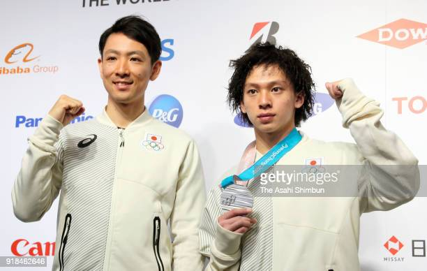 Nordic Combined Individual Gundersen NH/10km silver medalist Akito Watabe and Snowboard Men's Halfpipe silver medalist Ayumu Hirano of Japan pose for...