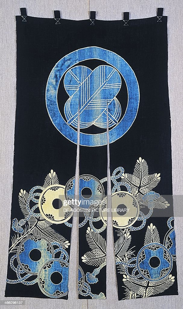 Noren Door Curtain With Motifs Of Japanese Drums, Family Crests, Two Hawk  Feathers Cotton