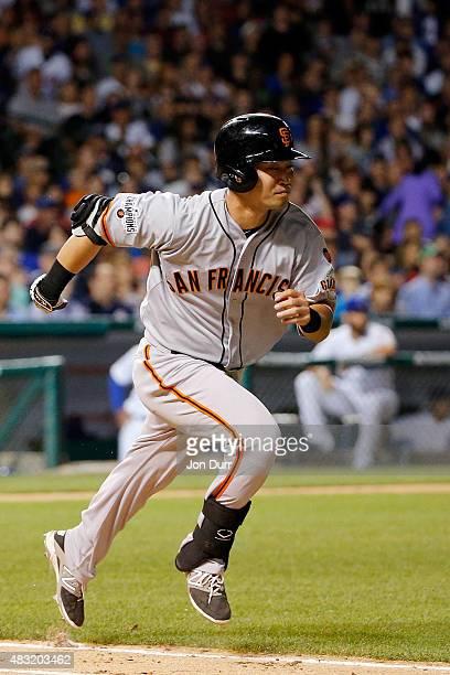 Nori Aoki of the San Francisco Giants grounds out against the Chicago Cubs during the fifth inning at Wrigley Field on August 6 2015 in Chicago...