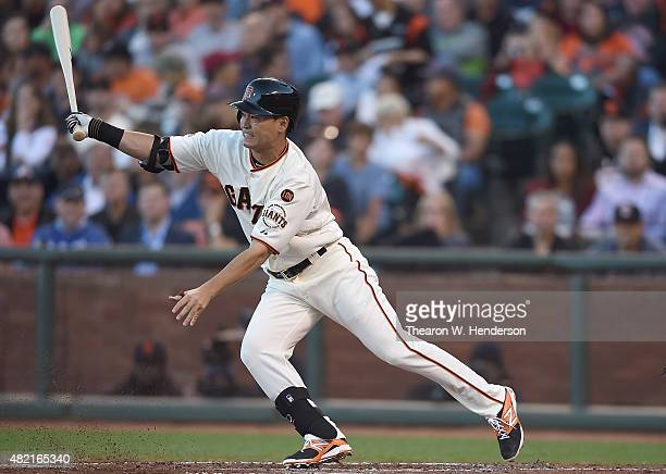 Nori Aoki of the San Francisco Giants grounds out to second base against the Milwaukee Brewers in the bottom of the second inning at ATT Park on July...