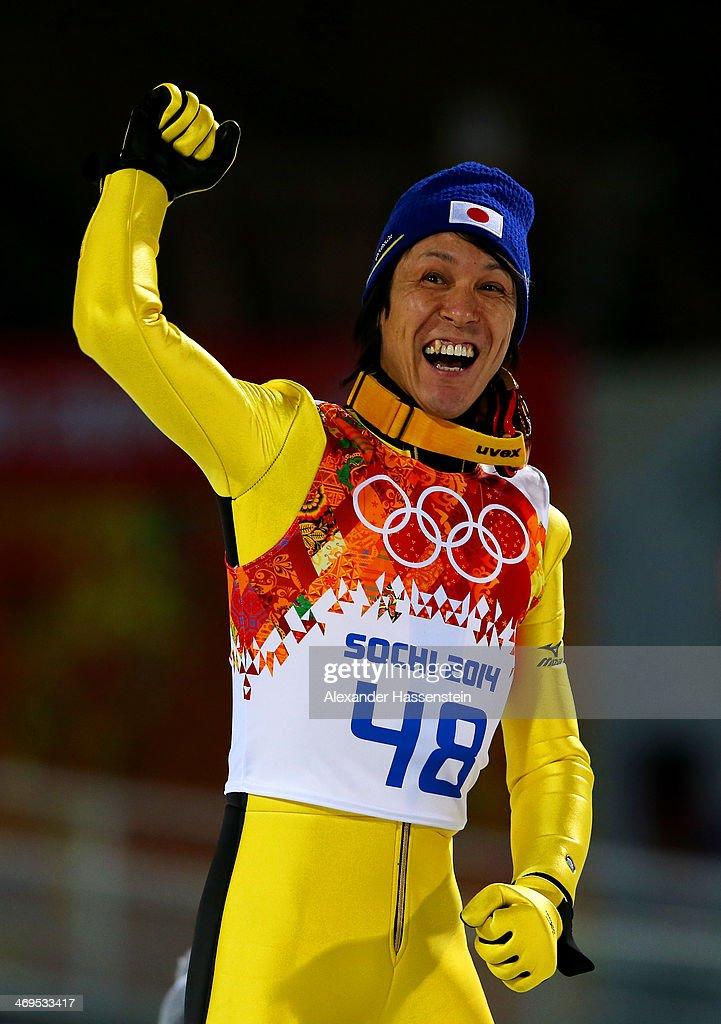 Ski Jumping - Winter Olympics Day 8 : News Photo