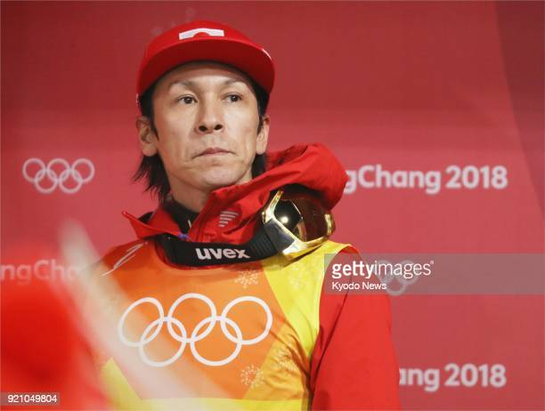 Noriaki Kasai of Japan is pictured after his second leap in the men's ski jumping team event at the Pyeongchang Winter Olympics in South Korea on Feb...