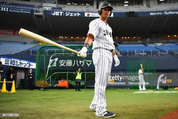 Norichika Aoki of Japan is seen during a training session at Kyocera Dome Osaka on March 2 2017 in Osaka Japan