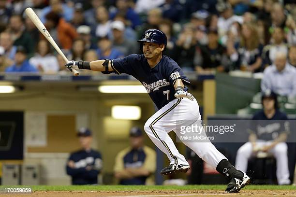 Norichika Aoki of the Milwaukee Brewers grounds out in the bottom of the first inning against the Philadelphia Phillies during the game at Miller...