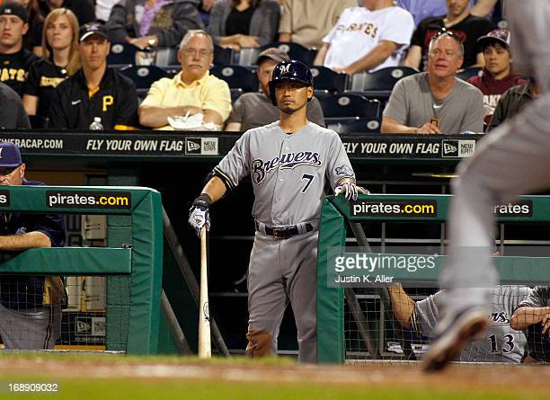 Norichika Aoki of the Milwaukee Brewers looks in the hole against the Pittsburgh Pirates during the game on May 16 2013 at PNC Park in Pittsburgh...