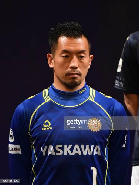 Norihiro Yamagishi of Giravanz Kitakyushu looks on during the JLeague Kick Off Conference at Tokyo International Forum on February 13 2017 in Tokyo...