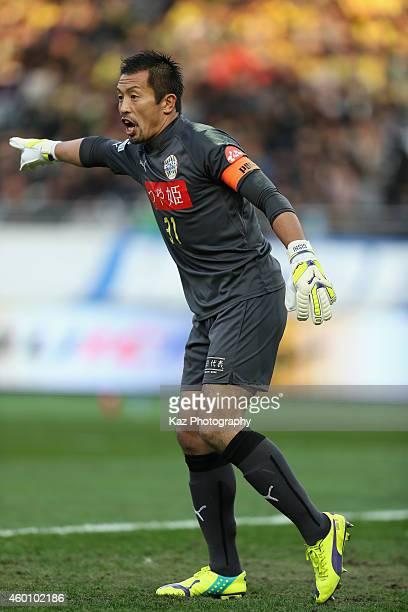 Norihiro Yamagishi of Montedio Yamagata in action during the J1 Promotion PlayOff Final match between JEF United Chiba and Montedio Yamagata at...