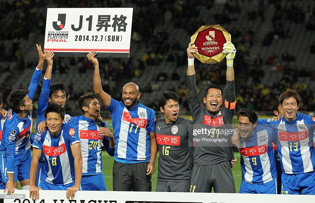 JEF United Chiba v Montedio Yamagata - J1 Promotion Play-Off Final : News Photo