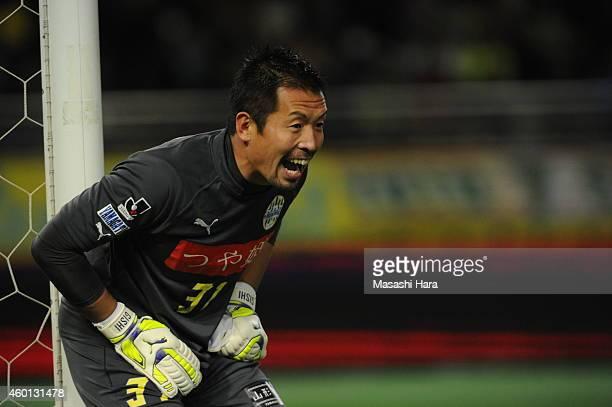 Norihiro Yamagishi of Montedio Yamagata looks on during the J1 Promotion PlayOff Final match between JEF United Chiba and Montedio Yamagata at...