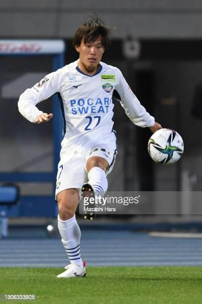 Noriki Fuke of Tokushima Vortis in action during the J.League Meiji Yasuda J1 match between Kawasaki Frontale and Tokushima Vortis at the Todoroki...