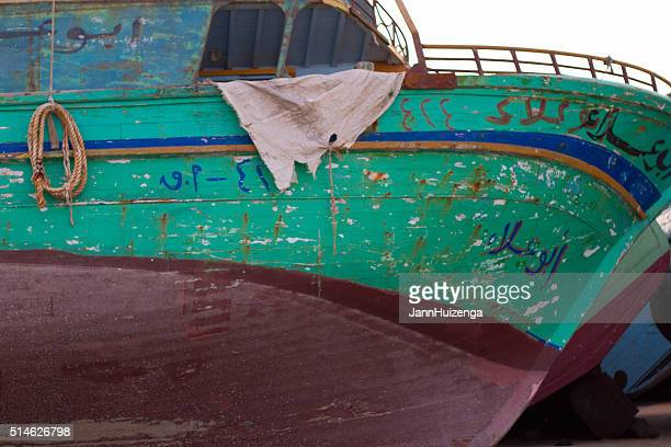 North African Fishing Boat Used for Human Trafficking, Sicily