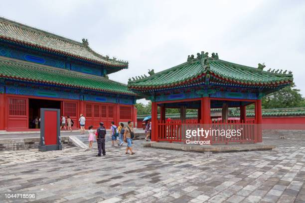 nord-tier-opfer-pavillon in peking - gwengoat stock-fotos und bilder
