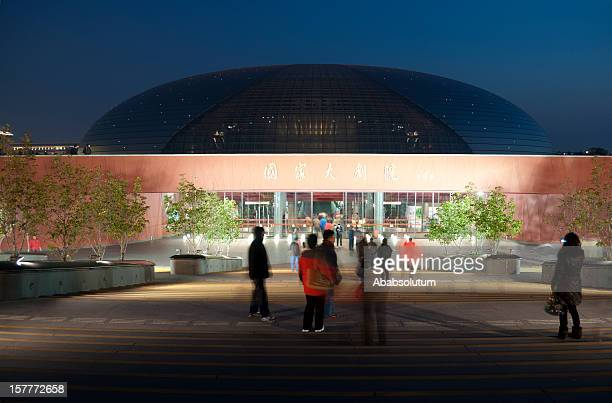 north entrance to beijing opera house - beijing opera stock photos and pictures