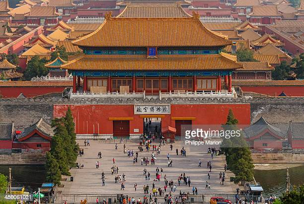 North Gate of Forbidden City, Beijing