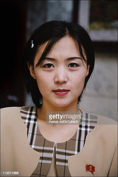 North Korea A Journey Into The Country Of Forbidden Photographs On August 2005 In North Korea Here Like All North Koreans A North Korean Woman...