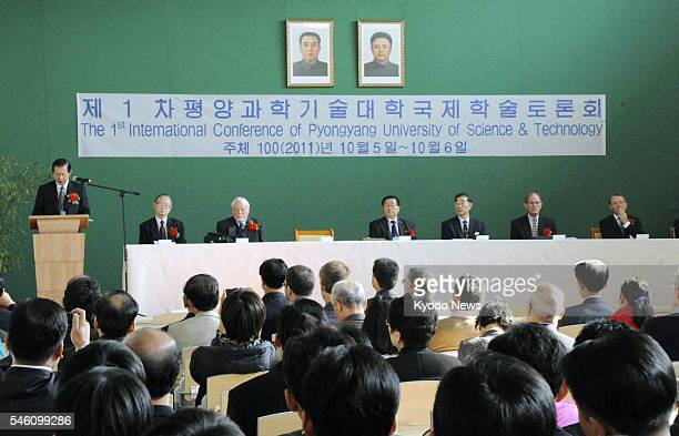 PYONGYANG North Korea A twoday international academic forum begins at the Pyongyang University of Science and Technology in Pyongyang North Korea on...