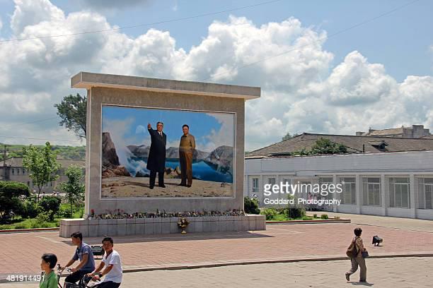 corea, república popular democrática de corea del norte: kaesong kim mural - corea del norte fotografías e imágenes de stock