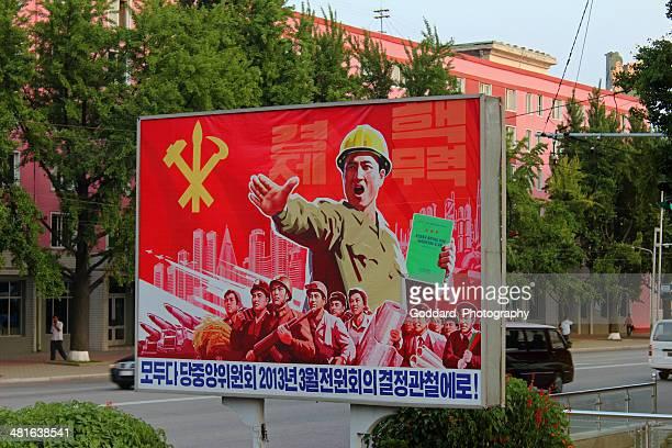 corea, república popular democrática de corea del norte: póster de propaganda en pyongyang - corea del norte fotografías e imágenes de stock