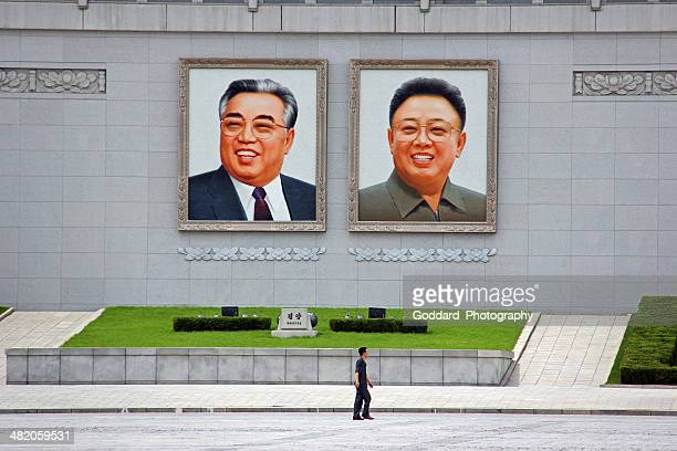 North Korea DPRK: Walking across Kim Il Sung Square