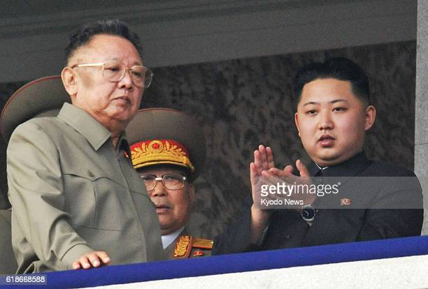 North Korea - File photo shows Kim Jong Un clapping during a military parade in Pyongyang on Oct. 10 as his father and then North Korean leader Kim...