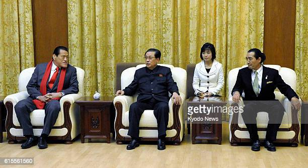 PYONGYANG North Korea Former Japanese lawmaker Antonio Inoki Jang Song Thaek vice chairman of North Korea's National Defense Commission and Nippon...