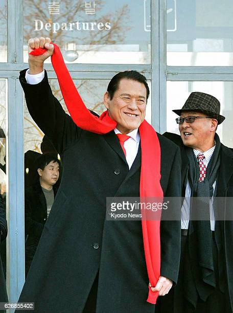 PYONGYANG North Korea Japanese lawmaker Antonio Inoki arrives in Pyongyang on Jan 13 2014 The pro wrestlerturnedpolitician is expected to promote...