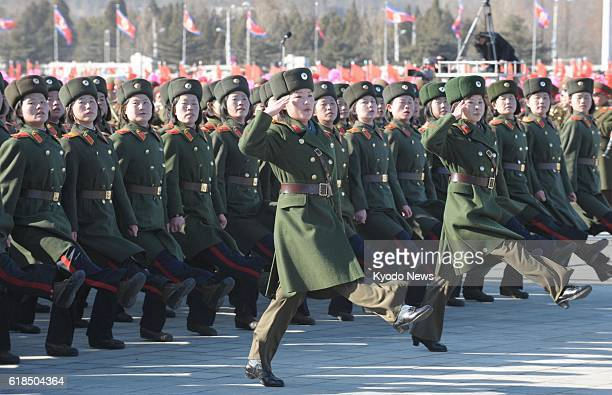 PYONGYANG North Korea North Korean female soldiers march during a military parade in Pyongyang on Feb 16 in a ceremony to mark the 70th anniversary...