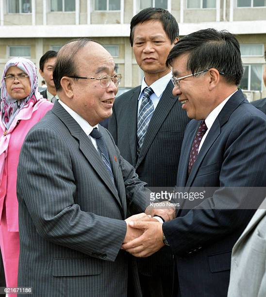 PYONGYANG North Korea North Korean Foreign Minister Pak Ui Chun leaves Pyongyang airport on June 29 to attend an ASEAN Regional Forum ministerial...