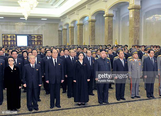 PYONGYANG North Korea North Korean leader Kim Jong Un and his wife Ri Sol Ju attend a ceremony to reopen the Kumsusan Palace of the Sun in Pyongyang...