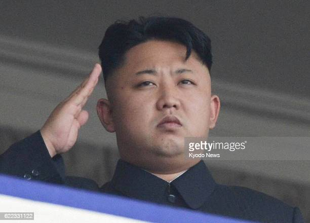 PYONGYANG North Korea North Korean leader Kim Jong Un salutes while viewing a military parade from a balcony overlooking Kim Il Sung Square in...