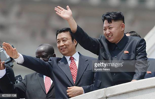 PYONGYANG North Korea North Korean leader Kim Jong Un waves after viewing a military parade from a balcony overlooking Kim Il Sung Square in...