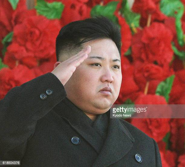 PYONGYANG North Korea North Korea's new leader Kim Jong Un salutes as he views a military parade in Pyongyang on Feb 16 during a ceremony to mark the...